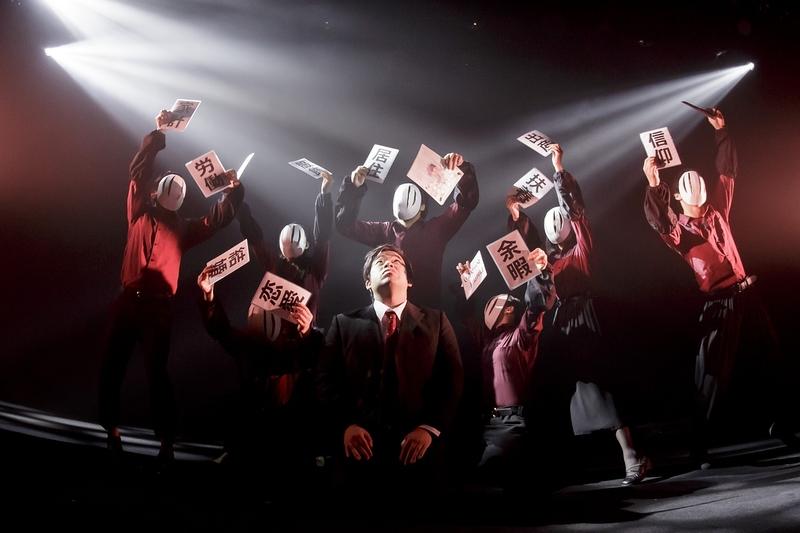 「新しい生活の提案」舞台写真