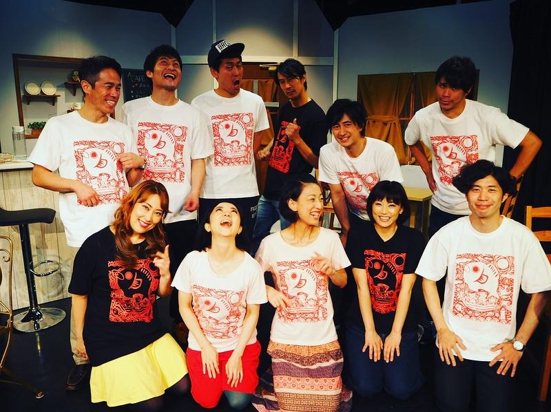 舞台集合写真・鯛プロTシャツ