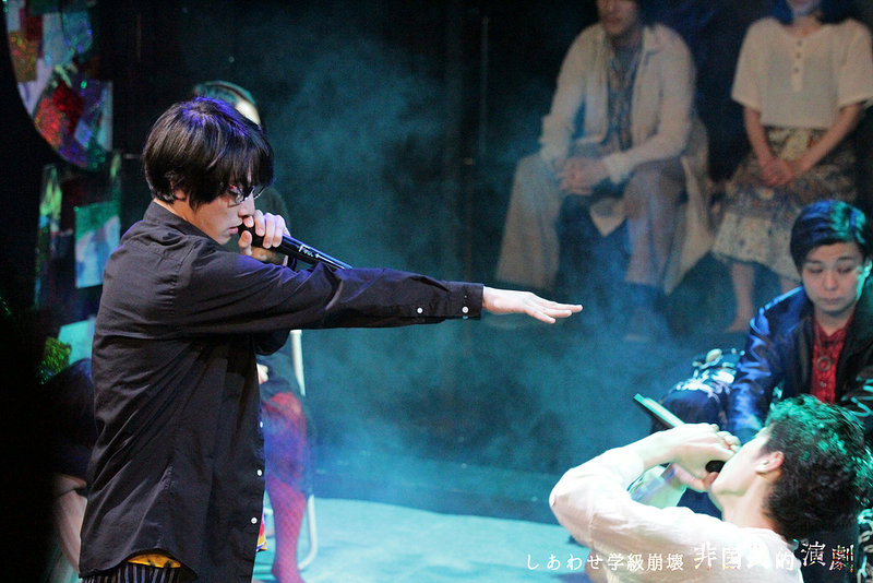 「非国民的演劇」舞台写真