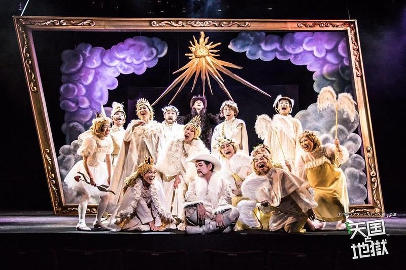 喜歌劇『天国と地獄』舞台写真
