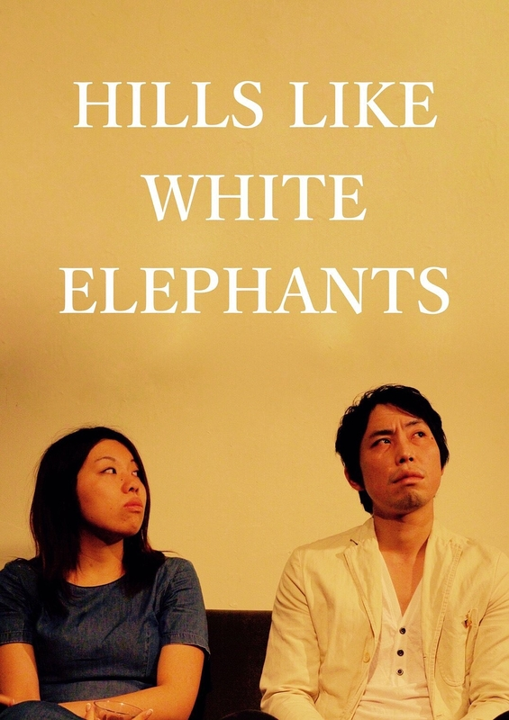 「白い象のような山並み」