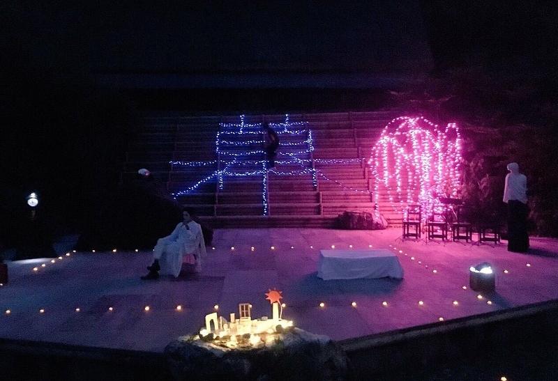 利賀演劇人コンクール2017