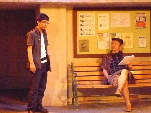 平田侑也&猪口宰