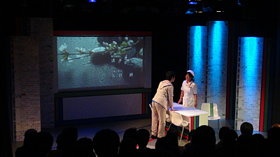第15回公演『tv show the stage』舞台写真