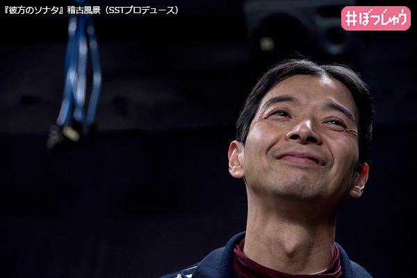 役者・魔人ハンターミツルギ(超人予備校)