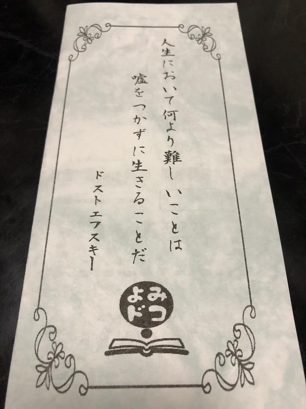 パンフレット(メニュー表)
