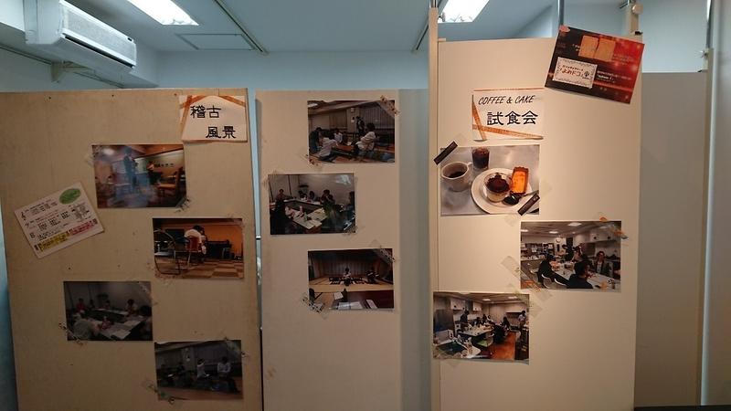 1階展示物(写真)②
