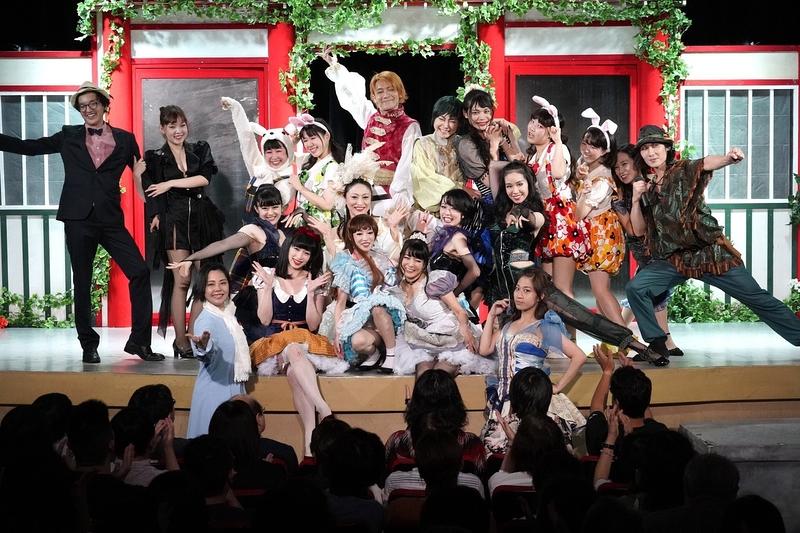 第26回公演「浅草アリスIN WONDERLAND」より