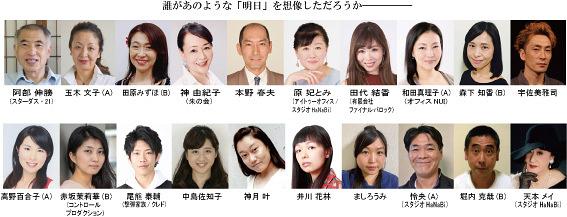 ~キャスト紹介~