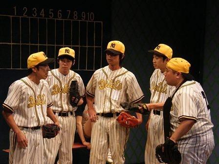 どて中野球部