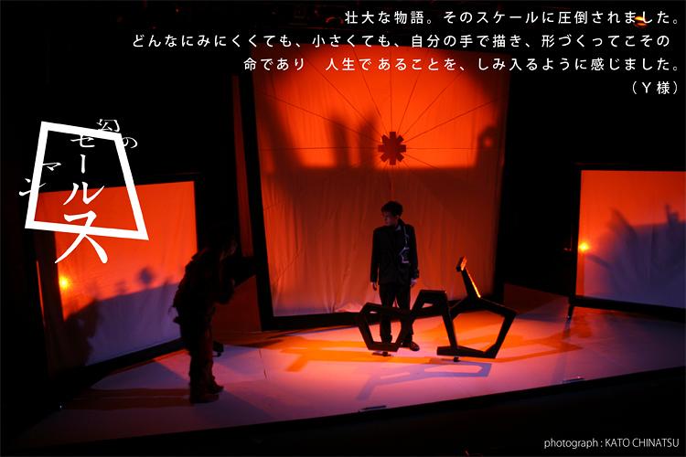 幻のセールスマン 004