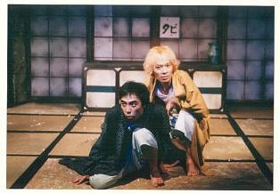 2003年~2006年『真夜中の弥次さん喜多さん』