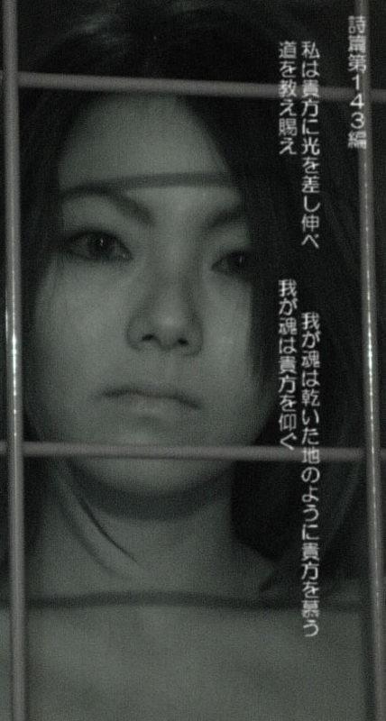 09  アートスクエア版宣伝写真