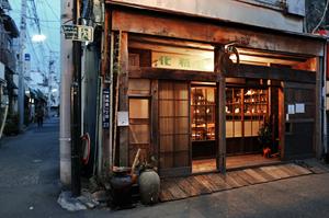 会場 アート&カフェ こぐま