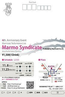 Live[Marmo Syndicate]