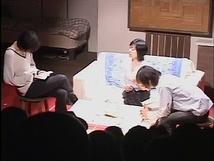 恋情しみつく赤絨毯【3】