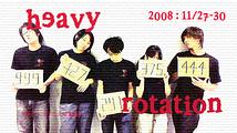 heavyrotation