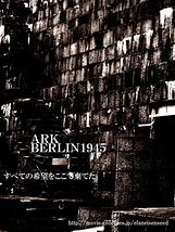ARK BERLIN1945 フライヤー裏