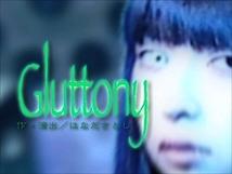 Gluttonyオープニングムービーよりタイトル