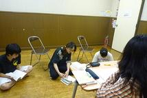 「恋、」 練習風景2