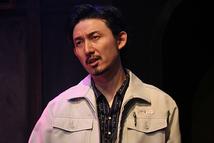 加藤敦 演じる 砂利塚公男