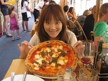 このピザを今から