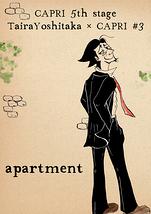 【apartment】イメージビュー2