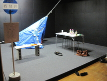 舞台その1