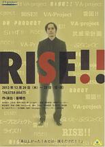 RISE!!