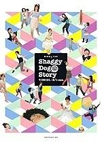 Shaggy Dog Story チラシ