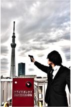 東京ユートリアイメージ3
