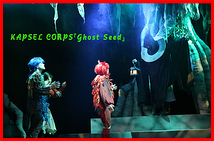 GHOST SEED ~ゴーストシード~