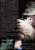 七つの大罪6/7『Sloth』パンフレット3(折り返し)