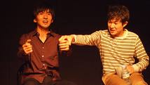 キ・カンパニー第8回公演『同族』8