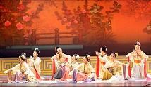 2006年公演