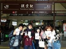 鎌倉集合写真