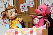 ピンクのドラゴンは本当にいたのね!