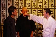 3人の思惑(左から末廣和也、アフリカン寺越、宇鉄菊三)