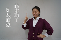 【15年3月公演キャスト】鈴木聡子