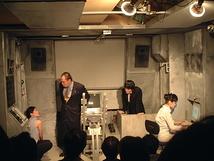 劇団衛星のコックピット・コンセプト3