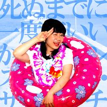 死ぬロマ出演者アイコン(湯口光穂)