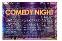COMEDY NIGHT at MINOH