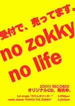 no zokky no life