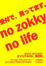 no zokky no life
