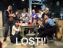 『LOST‼︎』終演