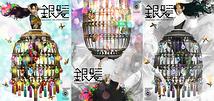 アマヤドリ 15周年記念企画 第三弾『銀髪』公演サブビジュアル