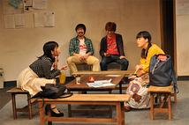 札幌演劇シーズン2016-夏- 劇団アトリエ『学生ダイアリー』