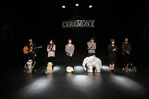 『CEREMONY』フルサイズver. 2016年12月