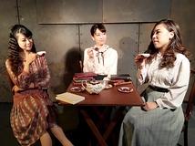 「三月兎の会」ステージ写真