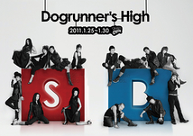 Dogrunner's High